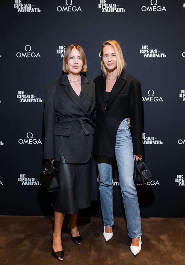 Юлия и Алиса Рубен