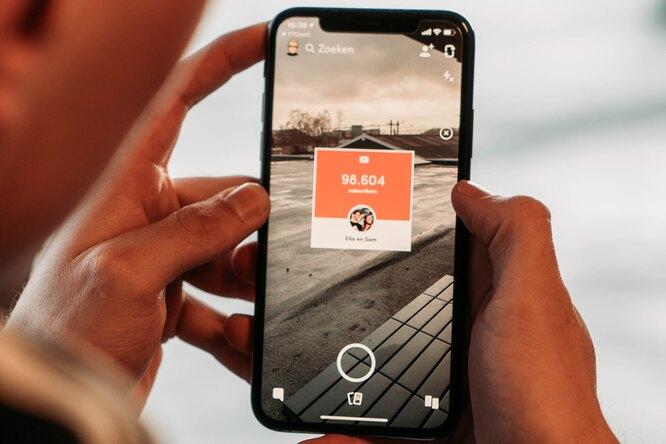 В Канаде создали приложение дляуправления выбором людей