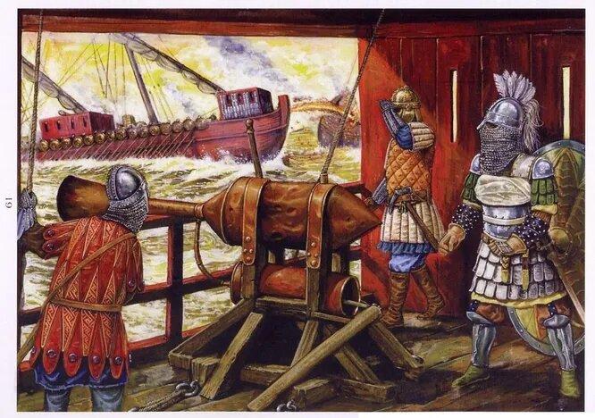 <br />Греческий огонь &ndash; античный предшественник напалма, впервые использованный византийцами в морских сражениях. Это было весьма эффективное оружие, уничтожавшее деревянные корабли, а затем и крепости. Точный рецепт горючей смеси так и не удалось восстановить, хотя современные аналоги вряд ли хуже.<br />&nbsp;