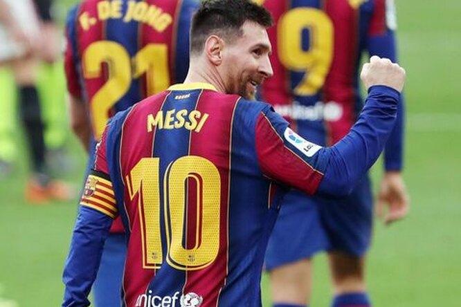 Порносайт предложил «Барселоне» помочь продлить контракт сМесси