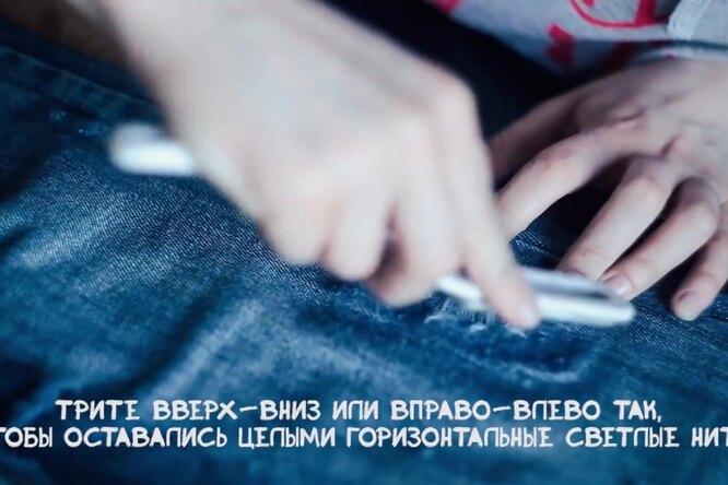 Инструкция: делаем модные потертые джинсы вдомашних условиях