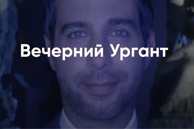 «Хватит, Ваня, посмеялся». Жириновский заявил ожелании закрыть шоу «Вечерний Ургант» из-за шутки