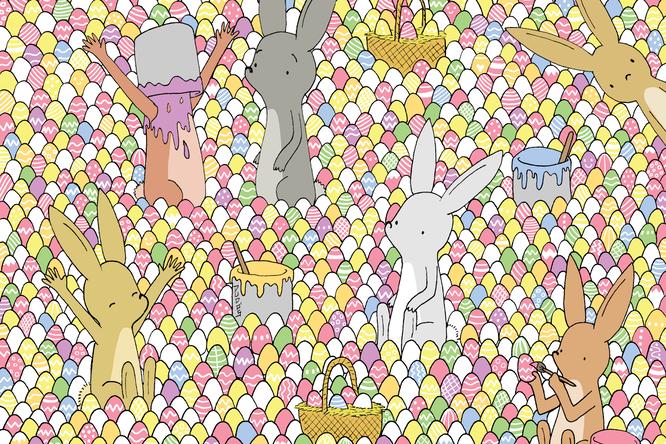 Тест навнимательность: сможете отыскать пасхальное яйцо ссердечком?