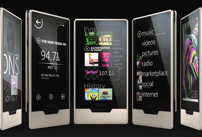 <br />Microsoft Zune &ndash; жалкая попытка от Microsoft в 2006 году урвать кусочек рынка от Apple и iPod. Zune критиковали за плохой звук и неудобный для покупки музыки &laquo;Рынок&raquo;. Билл Гейтс заявил, что Zune &ndash; &laquo;мечта, которая поведёт нас в будущее&raquo;, но в связи с плохими продажами проект прикрыли в 2011 году.<br />&nbsp;